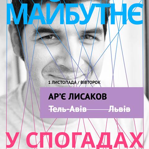 Для тих, хто хоче вчитися: ТОП-9 можливостей безкоштовно дізнатись щось нове у Львові цього тижня, фото-3