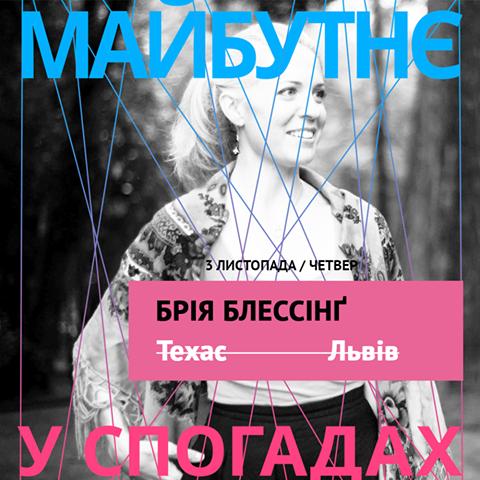 Для тих, хто хоче вчитися: ТОП-9 можливостей безкоштовно дізнатись щось нове у Львові цього тижня, фото-5