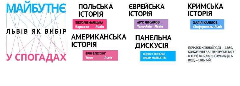 14656444_1110739488995386_5198025097612214581_n