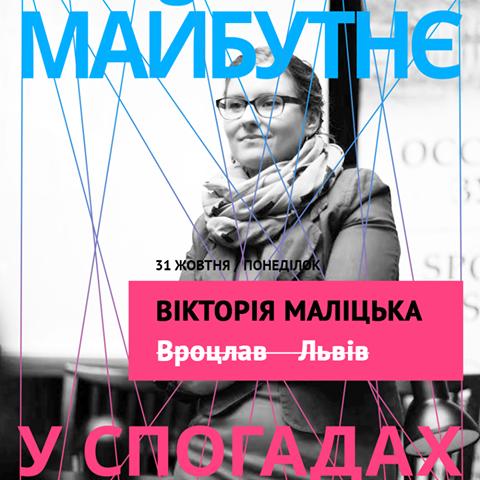 Для тих, хто хоче вчитися: ТОП-9 можливостей безкоштовно дізнатись щось нове у Львові цього тижня, фото-2