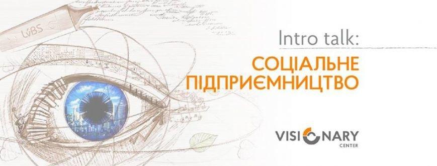 Для тих, хто хоче вчитися: ТОП-9 можливостей безкоштовно дізнатись щось нове у Львові цього тижня, фото-1