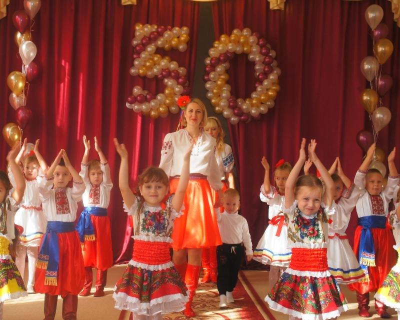 В Каменском детский садик № 38 отметил свое 50-летие, фото-1