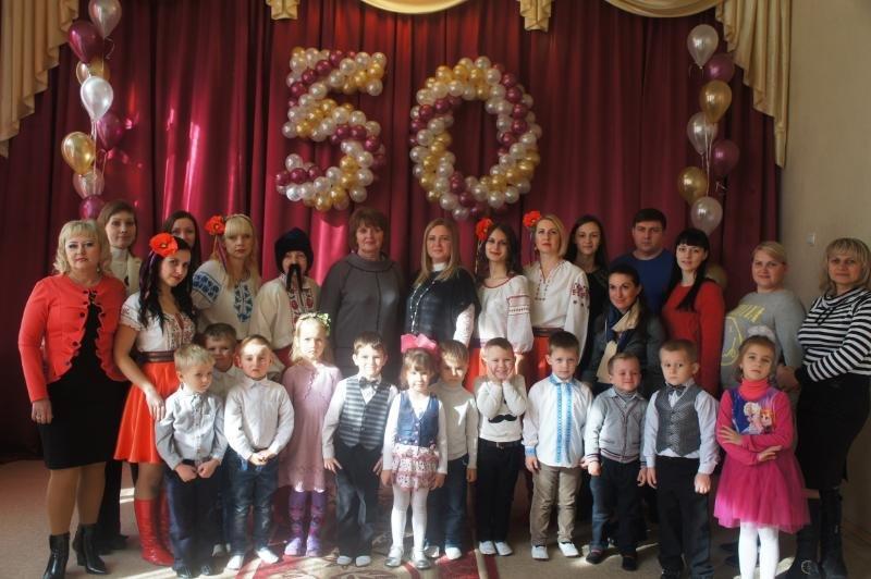 В Каменском детский садик № 38 отметил свое 50-летие, фото-3