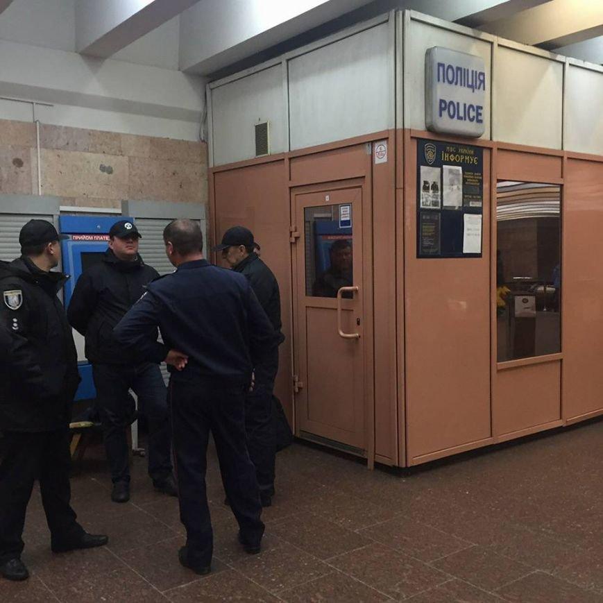 Задержан злоумышленник, стрелявший в поцилейського в Киевском метрополитене, фото-1