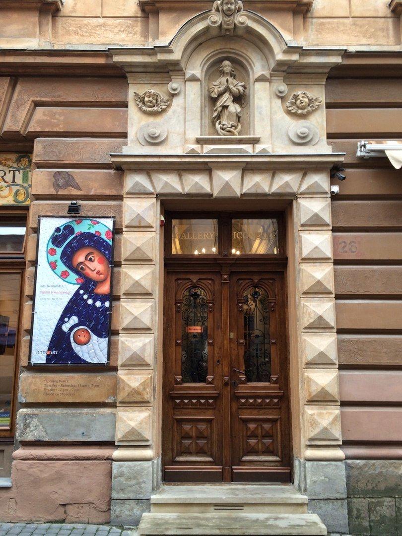 40 надзвичайно красивих дверей Львова (ФОТОРЕПОРТАЖ), фото-5