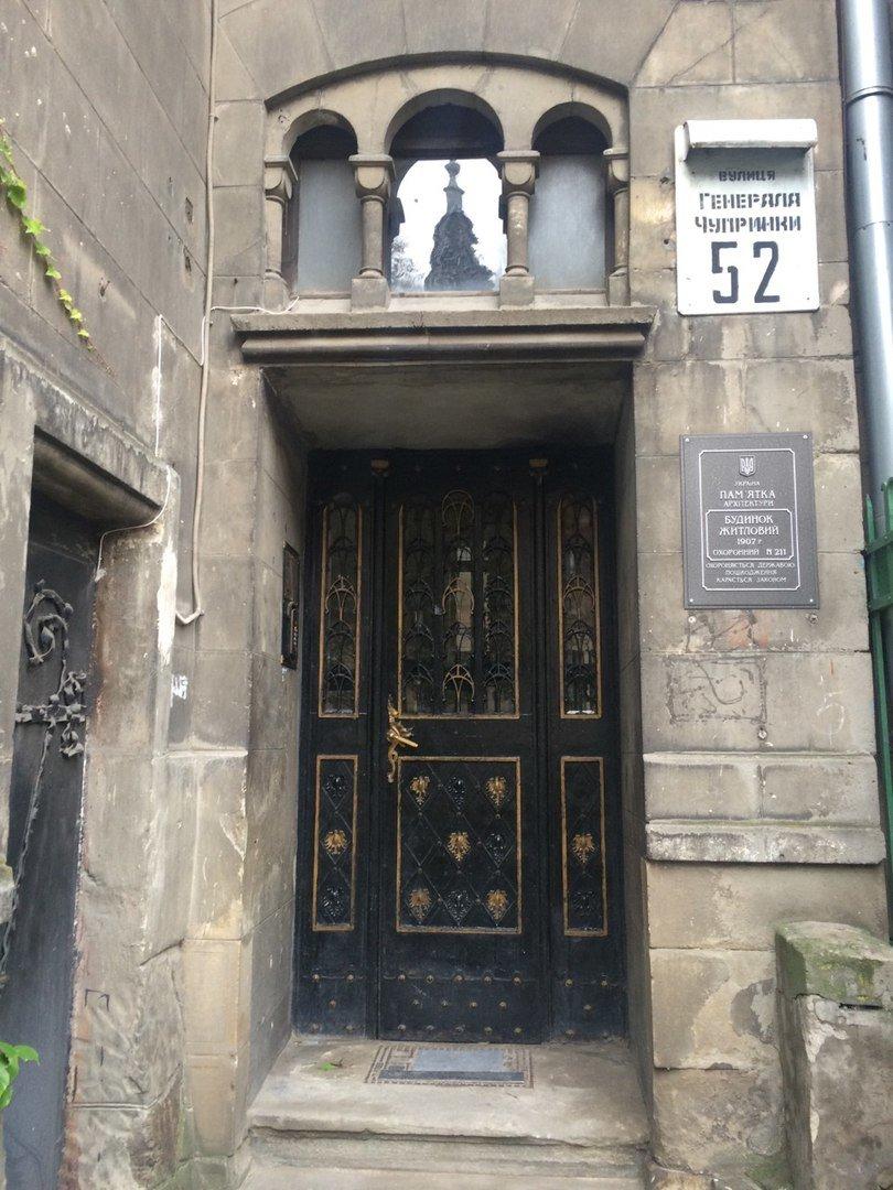 40 надзвичайно красивих дверей Львова (ФОТОРЕПОРТАЖ), фото-2