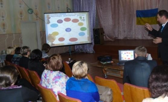 На базі Великомолодьківської ЗОШ І-ІІІ ступенів відбувся семінар-практикум вчителів початкових класів, фото-1