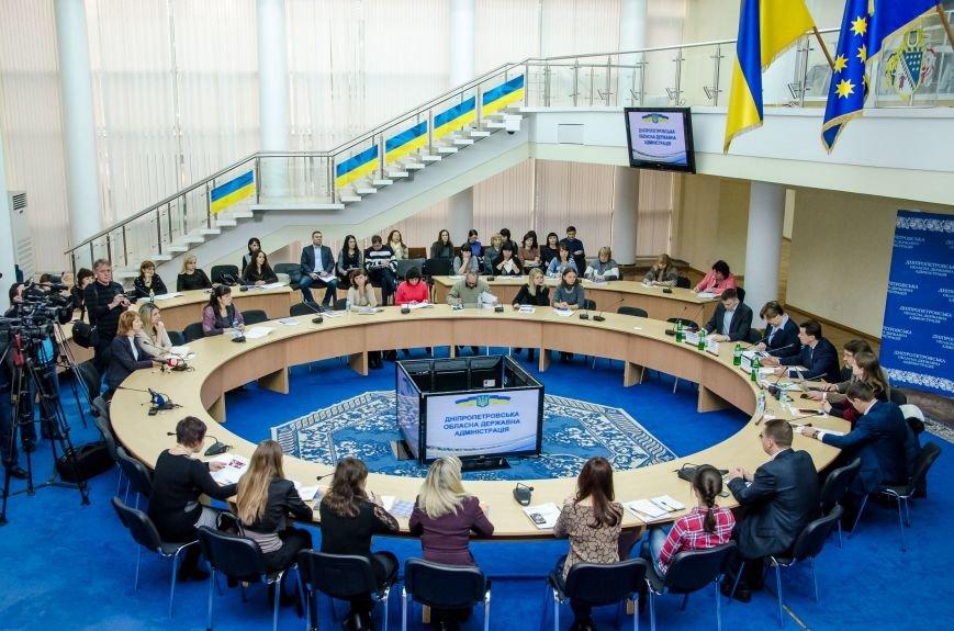 На Днепропетровщине прошел полезный семинар для чиновников (ФОТО), фото-2