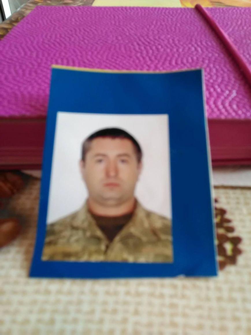 Помер 29-річний учасник АТО з Коломийщини, фото-2