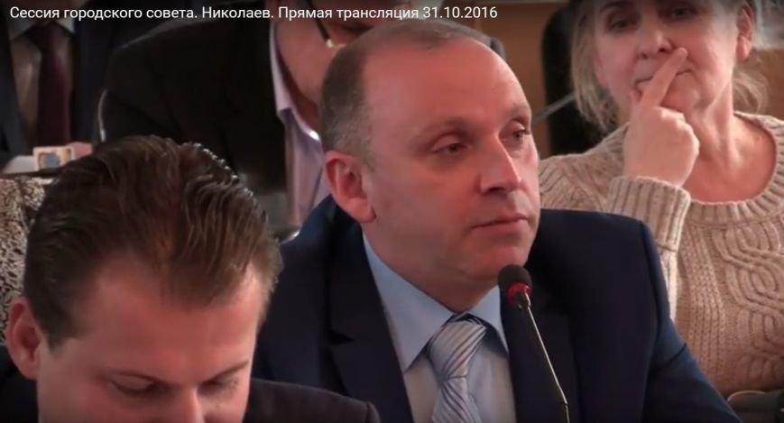 Депутаты поддержали финансирование опорных пунктов правопорядка (ФОТО), фото-3