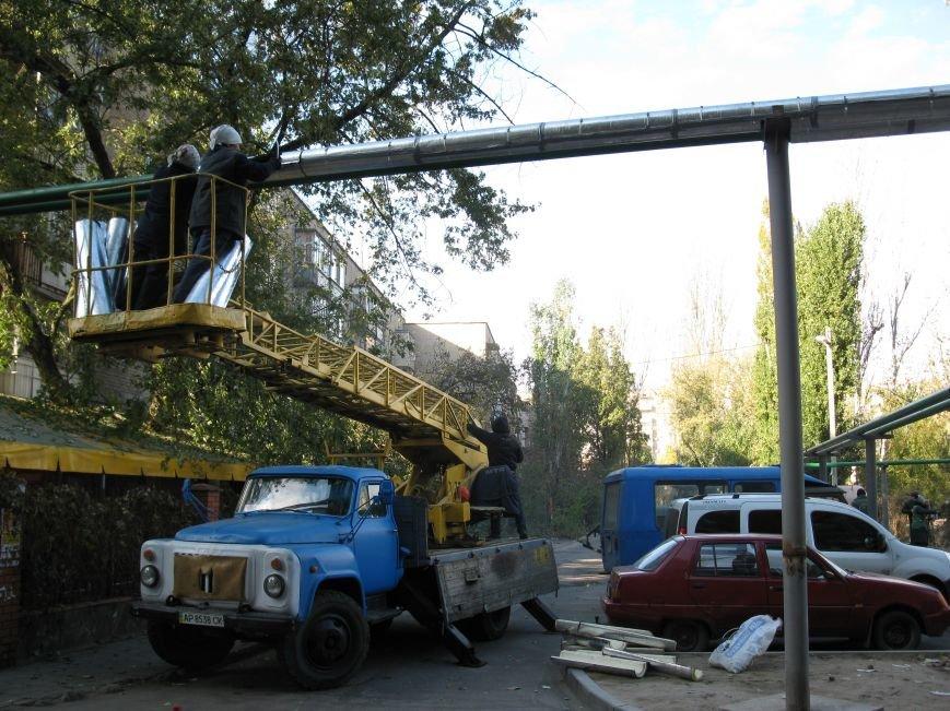В Мелитополе утепляют воздушную теплотрассу, фото-3