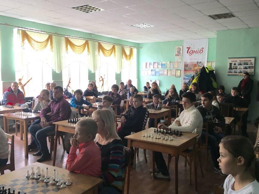 """Шаховий турнір """"Подільска осінь - 2016"""", фото-1"""