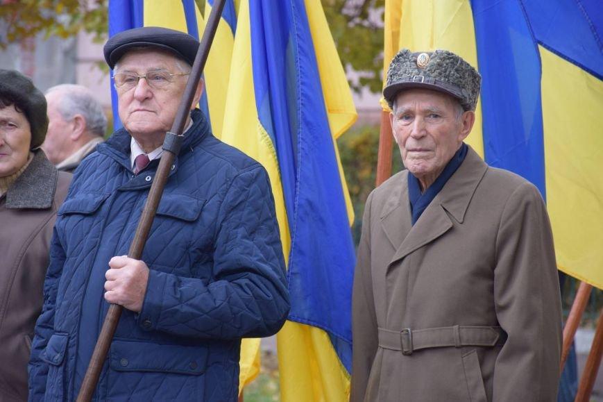 Сьогодні відзначили 98-річчя проголошення ЗУНР. Фото, фото-4