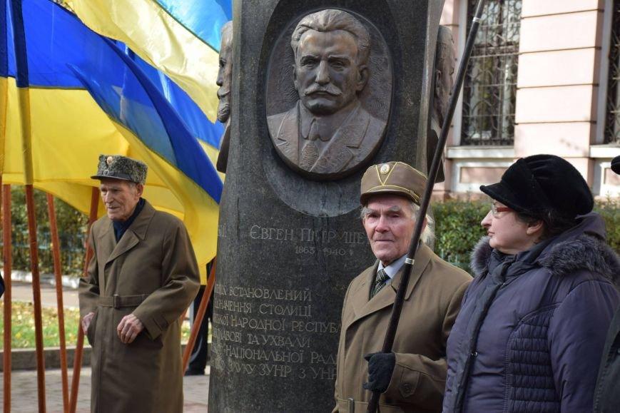 Сьогодні відзначили 98-річчя проголошення ЗУНР. Фото, фото-2
