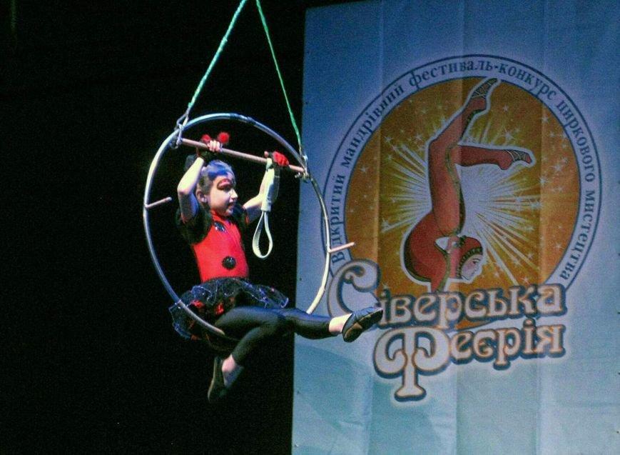 цирк 1