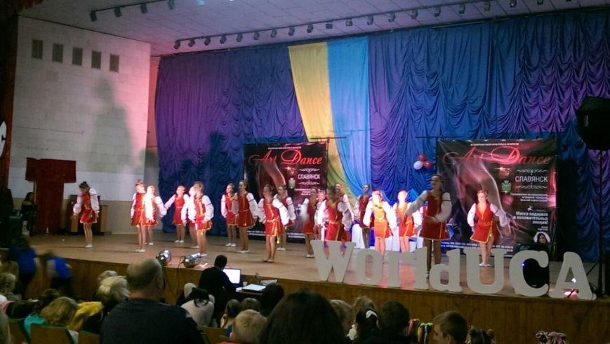 Творческие коллективы Бахмута достойно представляют город во всей Украине, фото-4