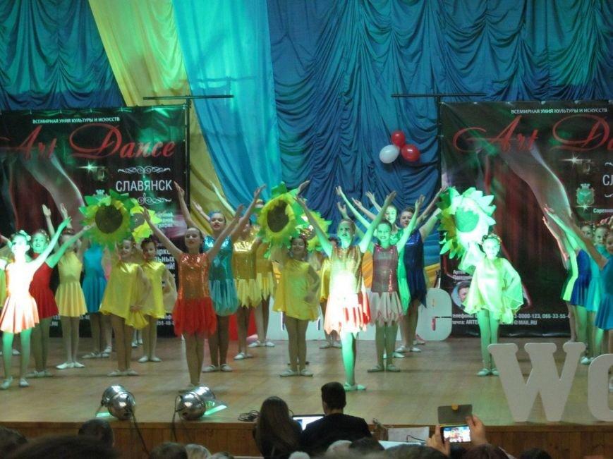 Творческие коллективы Бахмута достойно представляют город во всей Украине, фото-5