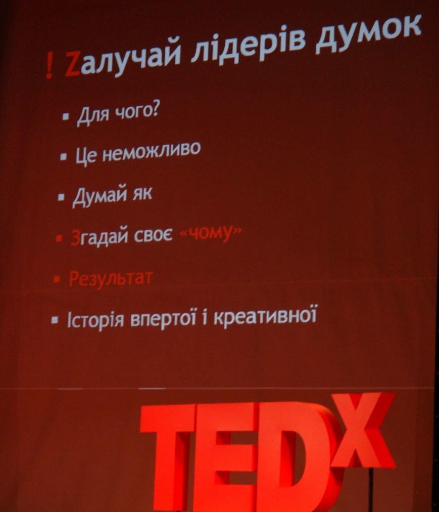 «Винаходячи себе заново». Спікерка конференції TEDx у Франківську про свою стратегію змін та секрети успіху, фото-4