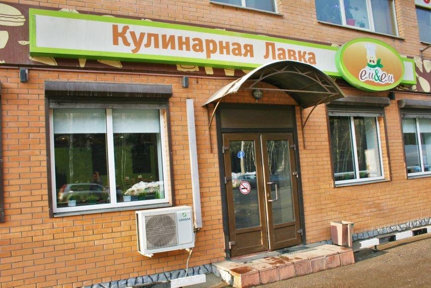 Вкусный ноябрь: ТОП-5 сезонных деликатесов Троицка, фото-2