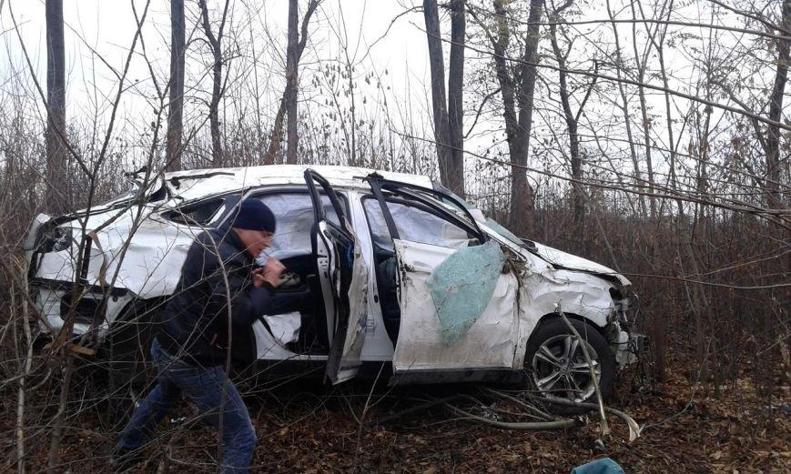 На Салтовском шоссе масштабная авария: перевернулся микроавтобус (ФОТО), фото-1