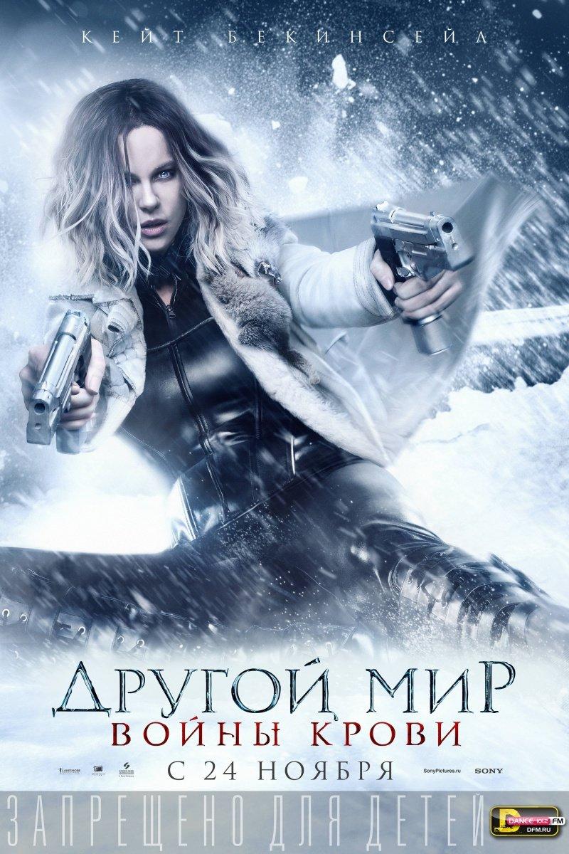 kinopoisk.ru-Underworld_3A-Blood-Wars-2833348