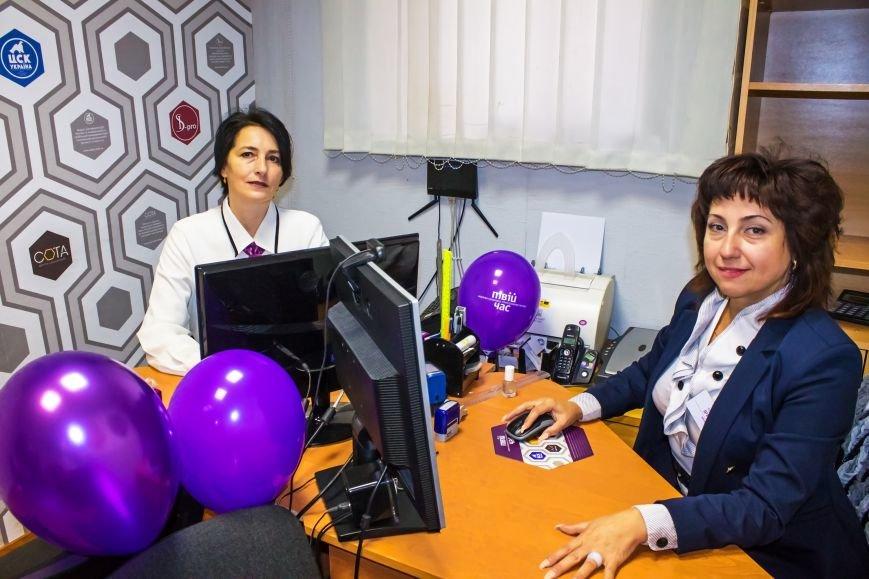 В Мариуполе открылся магазин электронных услуг «Твій час», фото-2