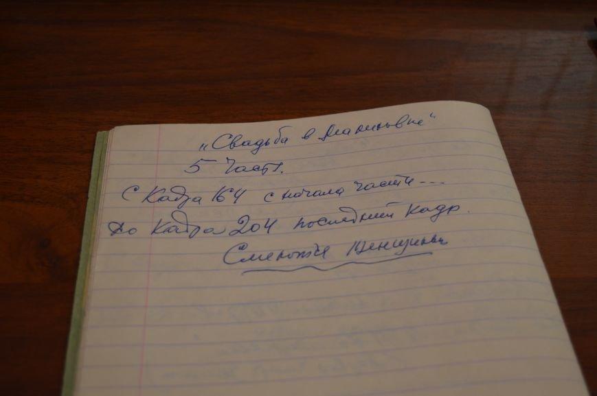Семь экспонатов, ради которых нужно идти в музеи Ростова, фото-12