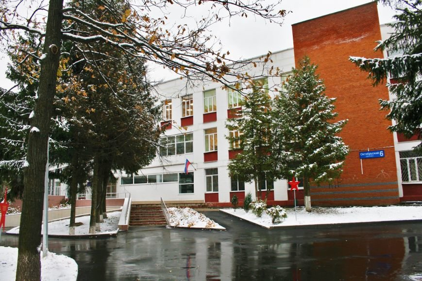 Сколько «весят» отметки в школах Троицка?, фото-3