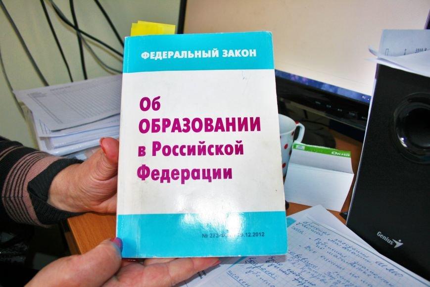 Сколько «весят» отметки в школах Троицка?, фото-4
