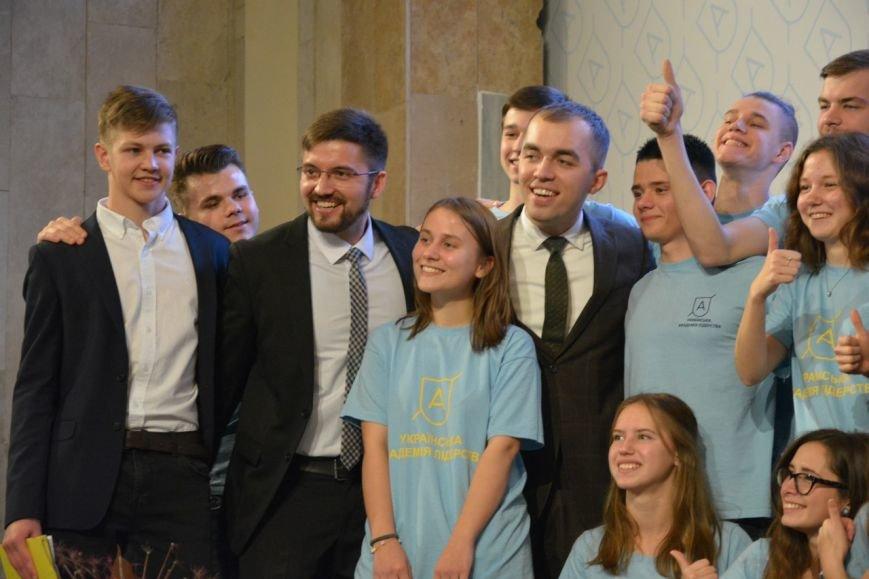 В Николаеве открылась Академия будущих лидеров со всей Украины (ФОТО, ВИДЕО), фото-4