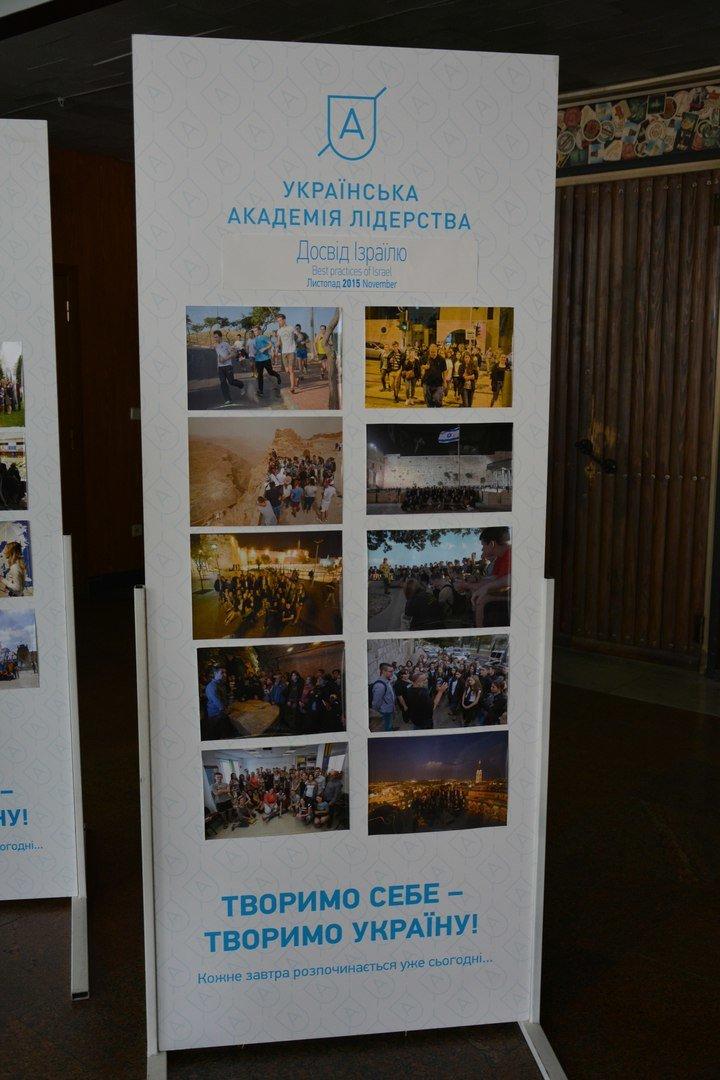 В Николаеве открылась Академия будущих лидеров со всей Украины (ФОТО, ВИДЕО), фото-1