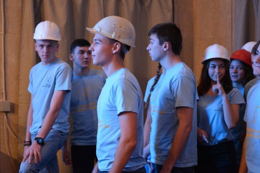 В Николаеве открылась Академия будущих лидеров со всей Украины (ФОТО, ВИДЕО), фото-3