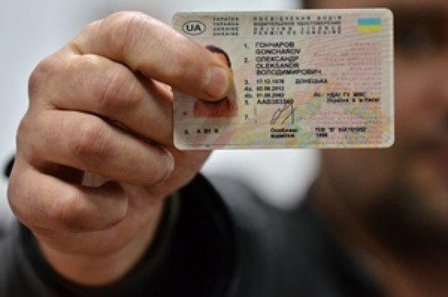 Сколько стоит получить права в Мариуполе?, фото-4