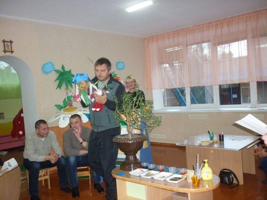 """ДНЗ №20 вручив сертифікати """"Кроківський татусь"""" батькам пройшовшим тренінг """"Крок за кроком"""", фото-4"""