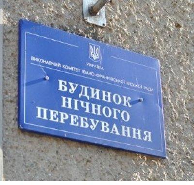 """Франківський безпритульний із Донбасу варить чай, не підтримує Путіна і знімає """"порчу"""". Особливе інтерв'ю, фото-4"""