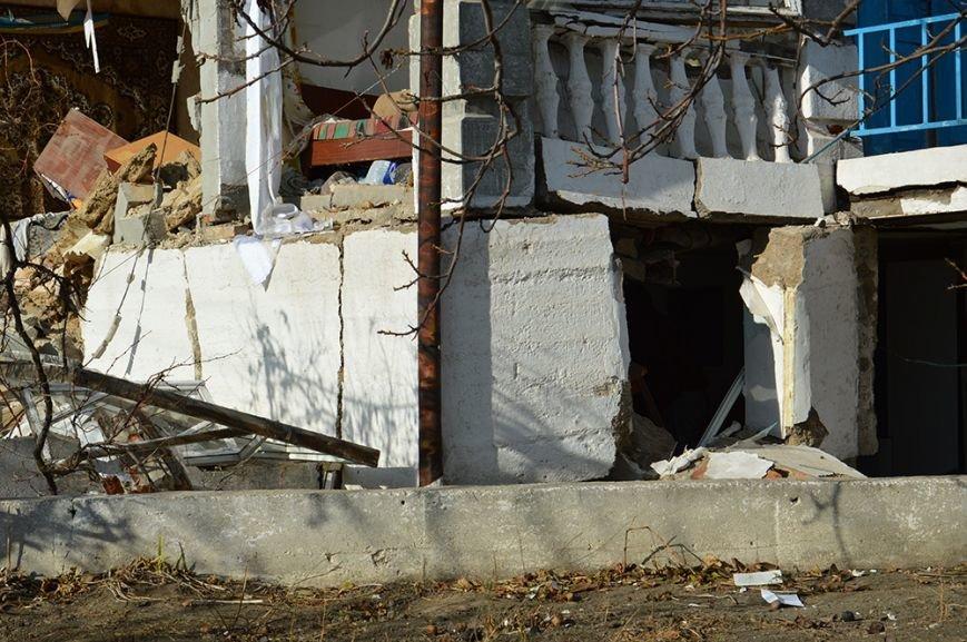 Взрыв вДнепре: разрушен дом