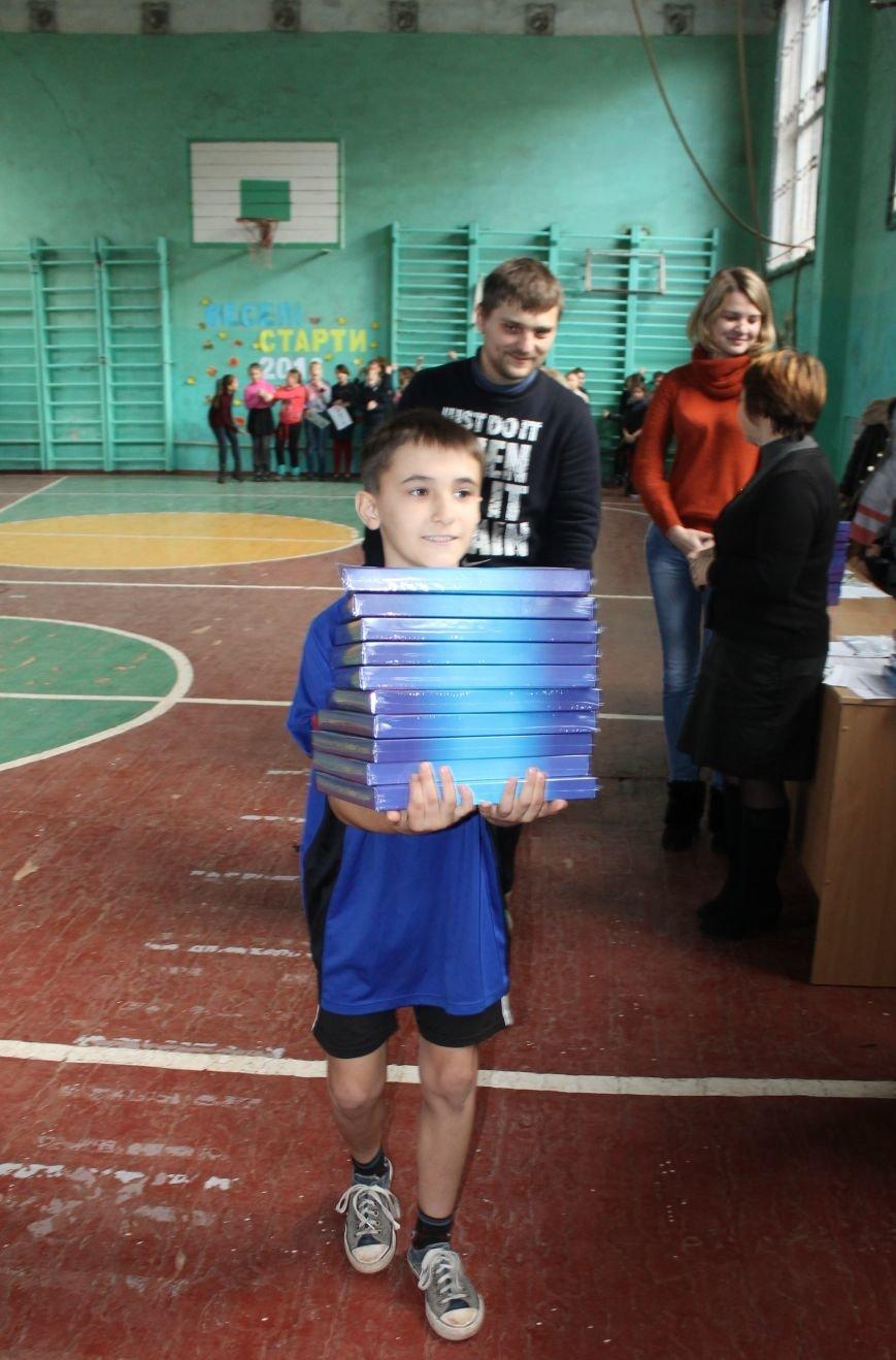 """У Новогродівці пройшов ІІ етап обласних спортивних змагань """"Веселі старти"""", фото-14"""