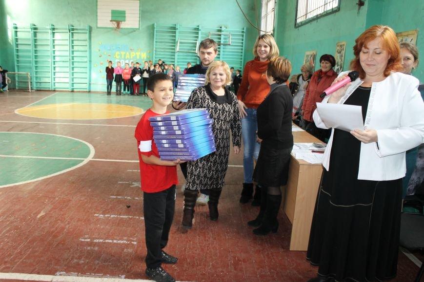 """У Новогродівці пройшов ІІ етап обласних спортивних змагань """"Веселі старти"""", фото-13"""