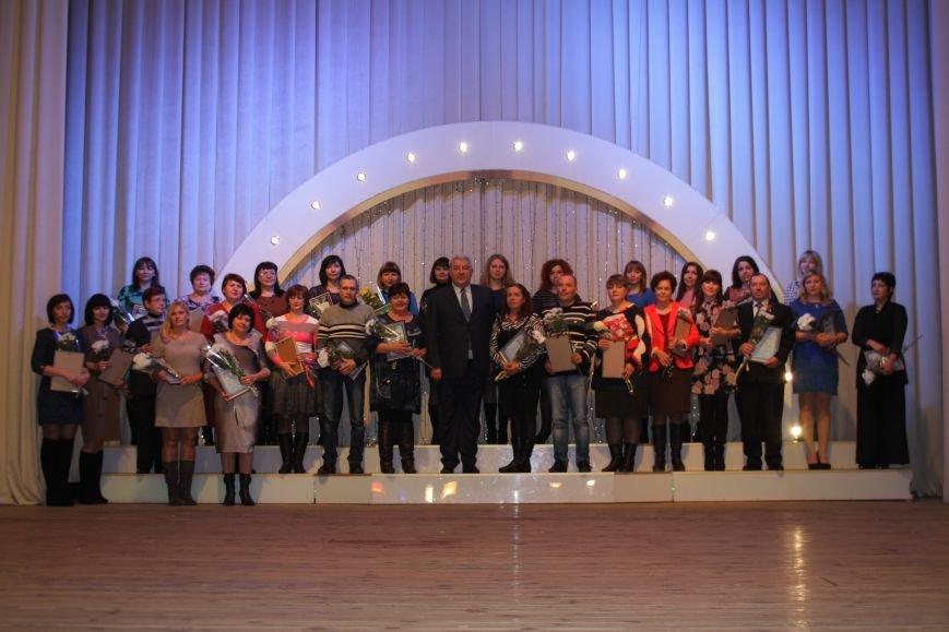 Работники социальной сферы Бахмута отметили профессиональный праздник, фото-2