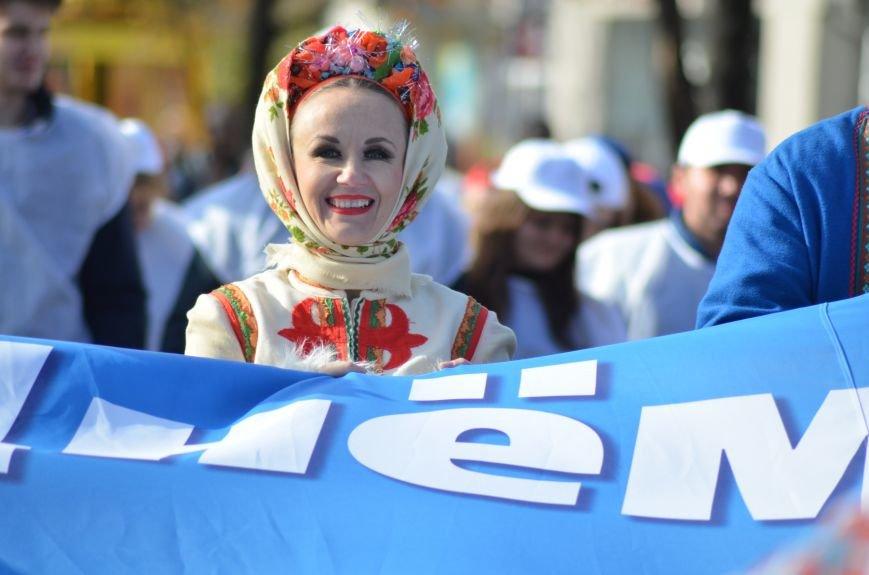 В Крыму участие в шествиях ко Дню народного единства приняли более 40 тысяч человек, половина из них - в Симферополе (ФОТО), фото-10