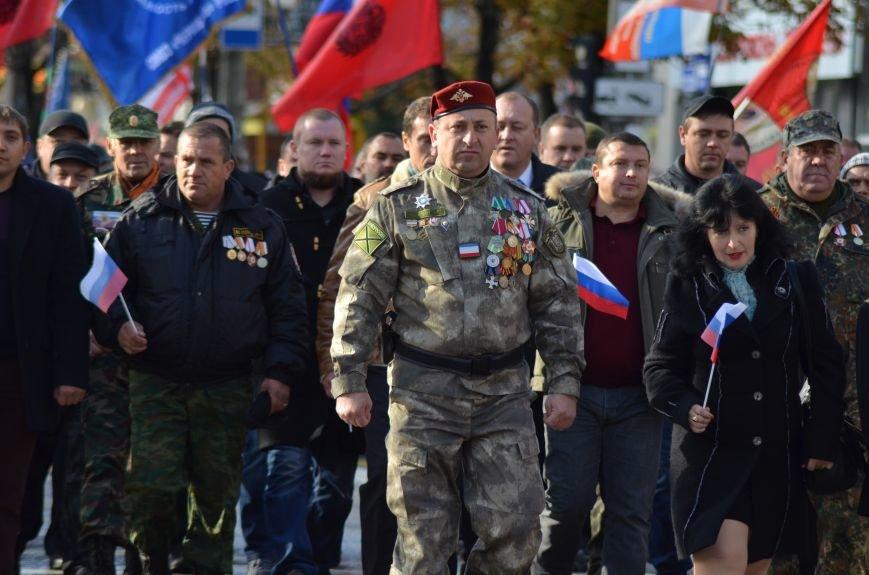 В Крыму участие в шествиях ко Дню народного единства приняли более 40 тысяч человек, половина из них - в Симферополе (ФОТО), фото-11
