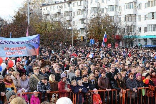 В Крыму участие в шествиях ко Дню народного единства приняли более 40 тысяч человек, половина из них - в Симферополе (ФОТО), фото-5