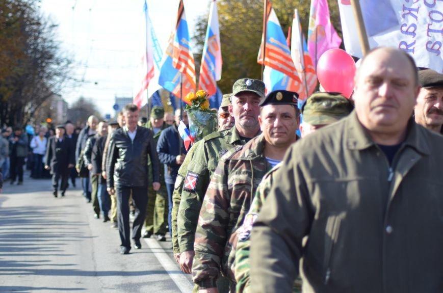 В Крыму участие в шествиях ко Дню народного единства приняли более 40 тысяч человек, половина из них - в Симферополе (ФОТО), фото-12