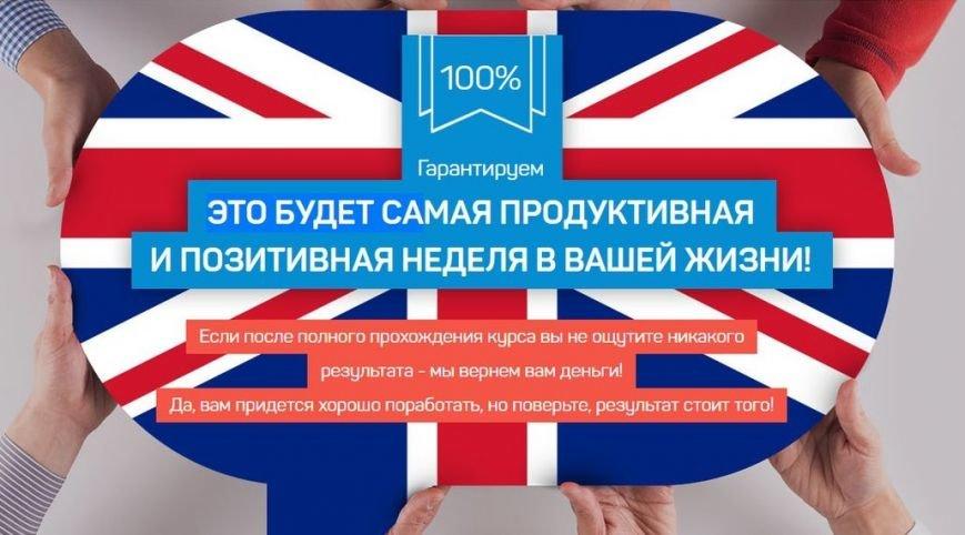 Интенсивный курс по изучению английского языка - метод Колибри, фото-1