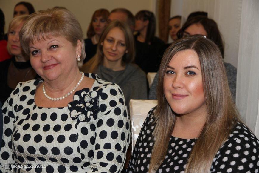 Накануне Дня работников социальной сферы в Николаеве наградили лучших (ФОТО), фото-2