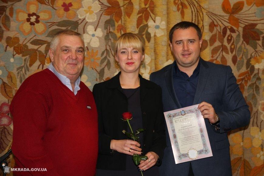 Накануне Дня работников социальной сферы в Николаеве наградили лучших (ФОТО), фото-3