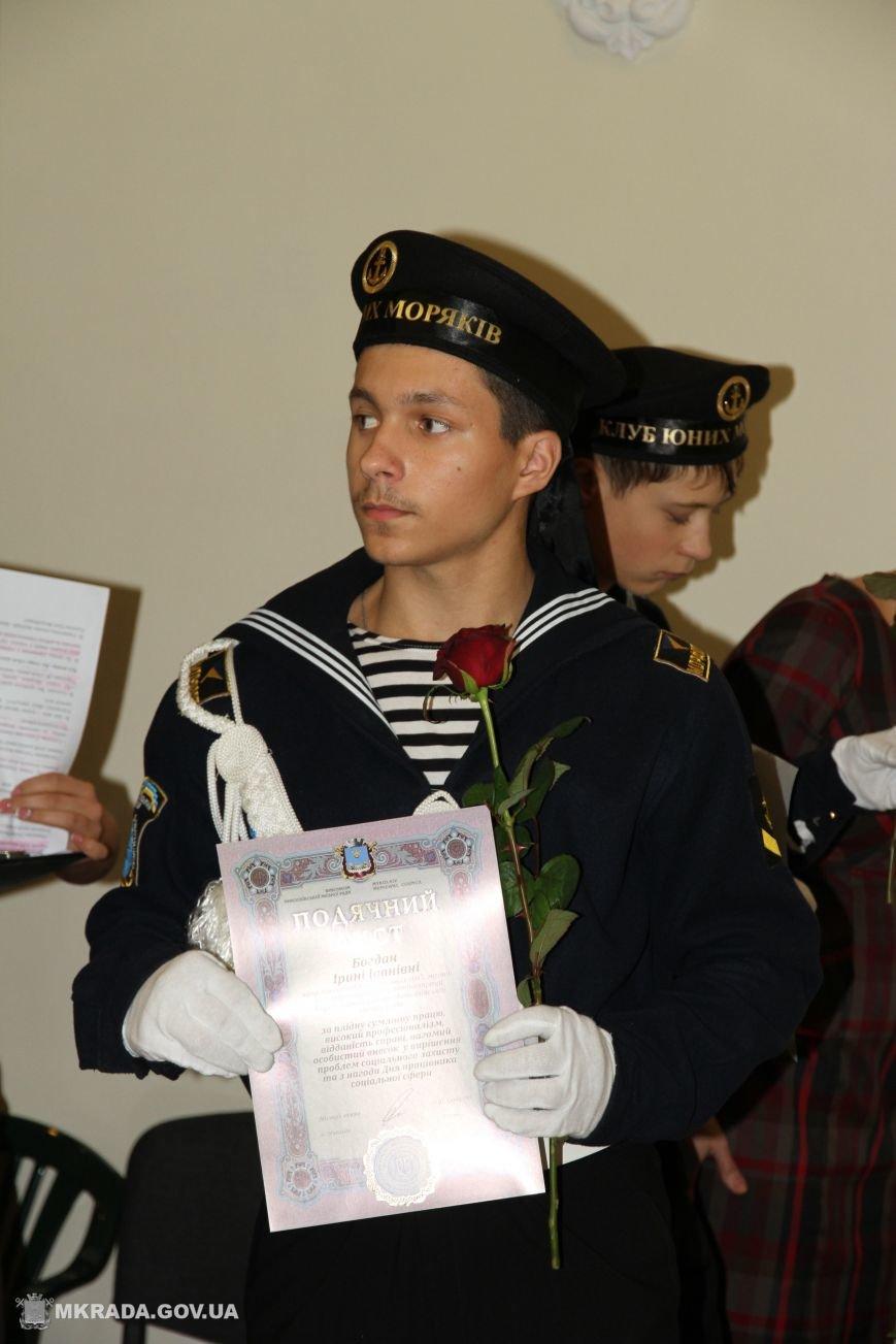 Накануне Дня работников социальной сферы в Николаеве наградили лучших (ФОТО), фото-4