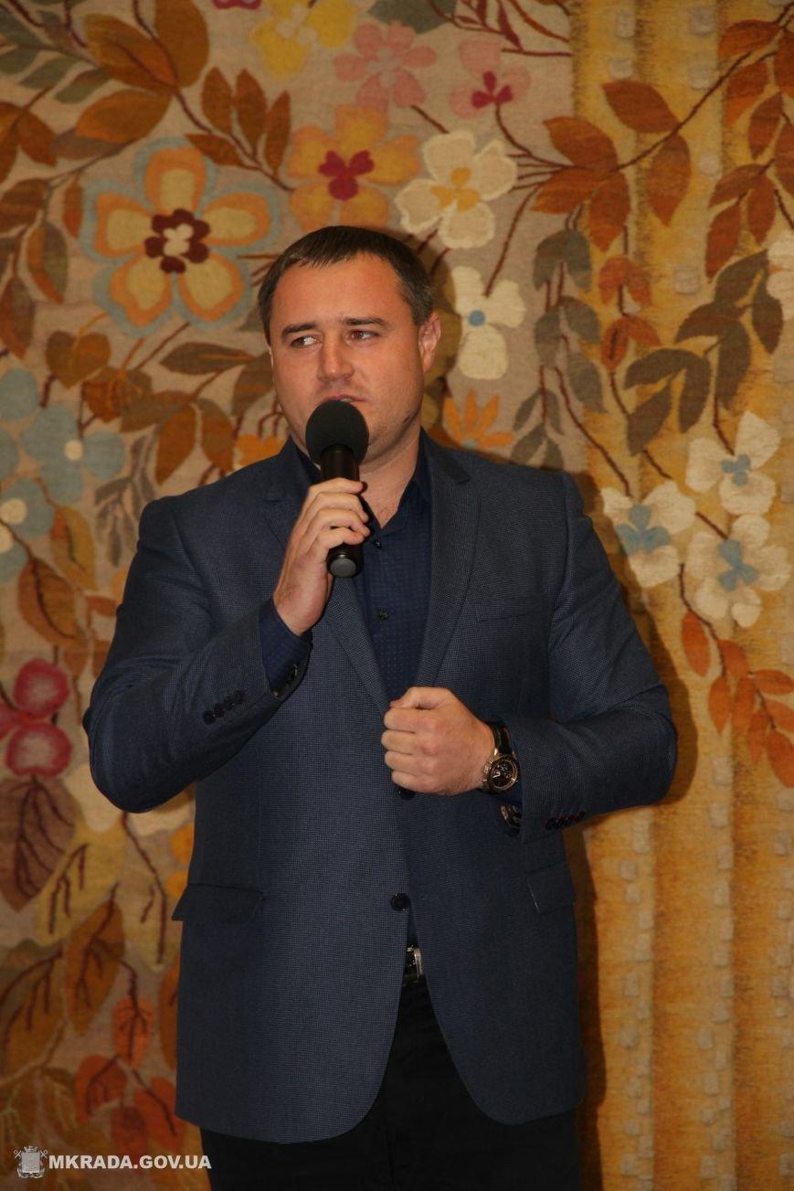 Накануне Дня работников социальной сферы в Николаеве наградили лучших (ФОТО), фото-1