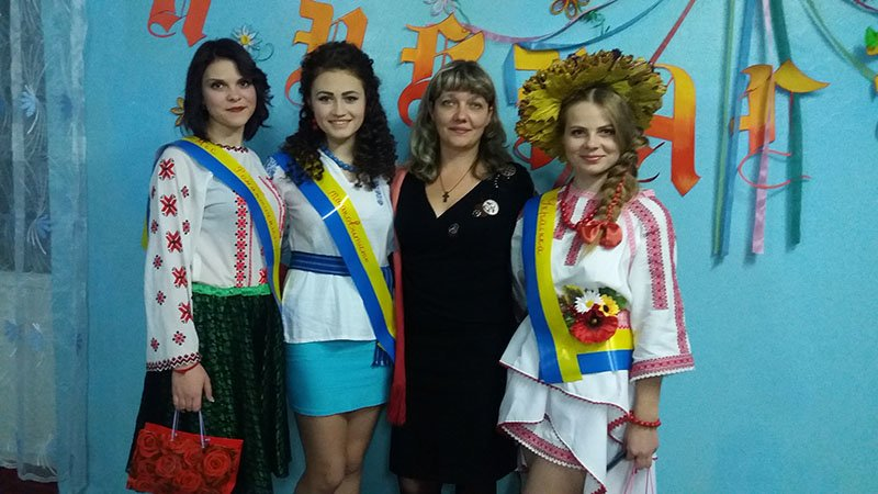 Українка-1
