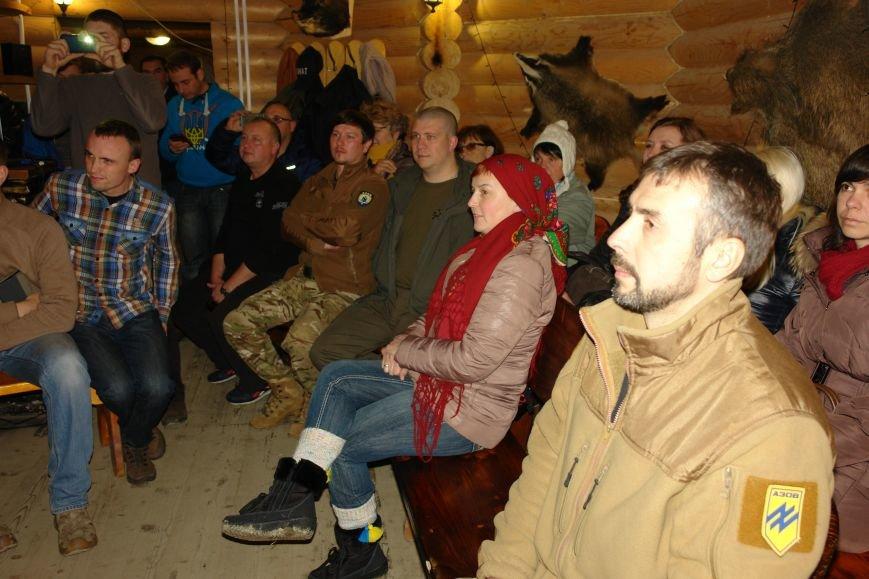 У Верховині проходить форум ветеранів АТО. Фото, фото-4